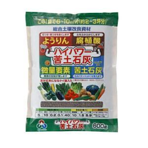 """美味しい野菜作りには欠かせない土作り用の資材です。 土のバランスを整える""""苦土石灰""""に、実の付きを良..."""