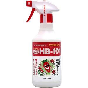 天然植物活力液 HB-101 そのまま使えるスプレー 500cc