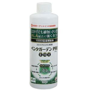 日清ガーデンメイト 液体肥料 ペンタガーデンPRO 350m...