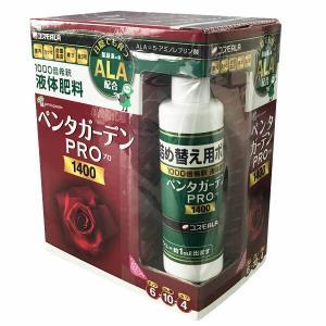 日清ガーデンメイト 液体肥料 ペンタガーデンPRO-1400(350ml×4) 送料無料|e-hanas