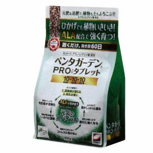 日清ガーデンメイト 肥料 ペンタガーデンPRO タブレット 800g e-hanas