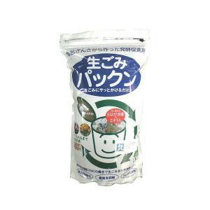 堆肥 生ごみ処理 生ごみパックン 1kg|e-hanas