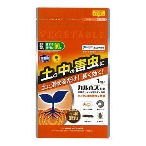 殺虫剤 害虫 土 カルホス粉剤 1kg エムシー緑化 e-hanas