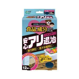 殺虫剤 アリ 駆除 安心アリ退治ハウスタイプ 12個×80箱 ケース販売 キング園芸|e-hanas