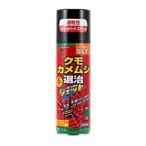 殺虫剤 クモ カメムシ クモ・カメムシ退治ジェット 450ml キング園芸|e-hanas