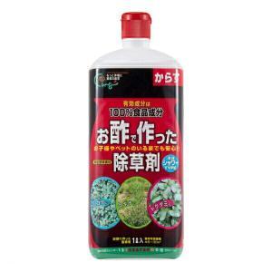キング園芸 除草剤 お酢で作った除草剤 1L + ムシナックスどうぶつシリーズコアラ9匹入りのおまけ付き♪|e-hanas