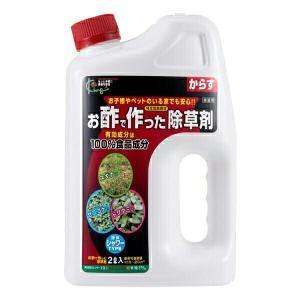 キング園芸 除草剤 お酢で作った除草剤 2L + ムシナックスどうぶつシリーズコアラ9匹入りのおまけ付き♪ e-hanas
