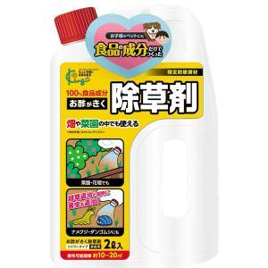 除草剤 無農薬 お酢 お酢がきく除草剤 2L キング園芸|e-hanas