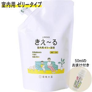 環境ダイゼン きえーる 消臭 魔法のように消臭 きえ〜るゼリータイプ詰替 無香 480g ポイント10倍|e-hanas