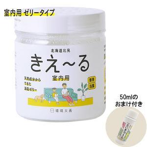 環境ダイゼン きえーる 消臭 魔法のように消臭 きえ〜るゼリータイプ(お徳用) 無香 480g ポイント10倍|e-hanas
