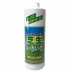 環境ダイゼン 芝生がいきいき 1L|e-hanas