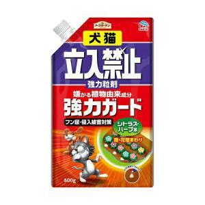 アース製薬 アースガーデン 犬猫忌避剤 犬猫立入禁止強力粒剤 600g|e-hanas