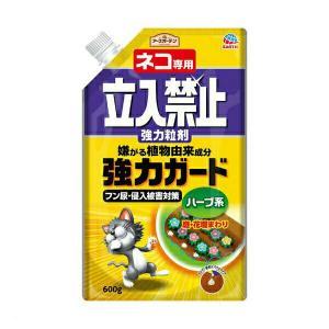 アース製薬 アースガーデン 猫忌避剤 ネコ専用立入禁止強力粒剤 600g|e-hanas