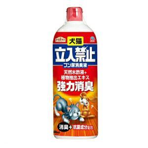 アースガーデン 犬猫立入禁止フン尿消臭液 1000ml|e-hanas