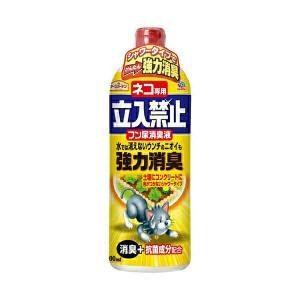 アース製薬 アースガーデン ネコ専用立入禁止フン尿消臭液|e-hanas