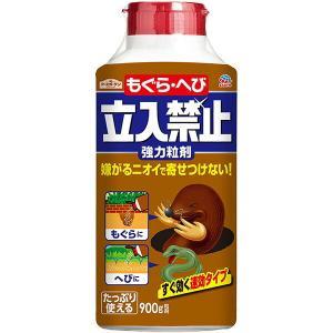 アース製薬 アースガーデン もぐら・へび立入禁止粒剤|e-hanas