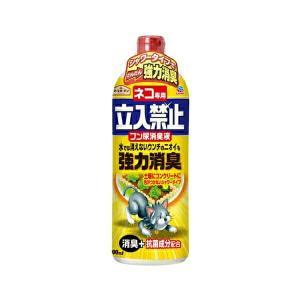 アース製薬 アースガーデンネコ専用の消臭液 1000ml|e-hanas