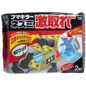 フマキラー ネズミ激取れBOX 2個入|e-hanas