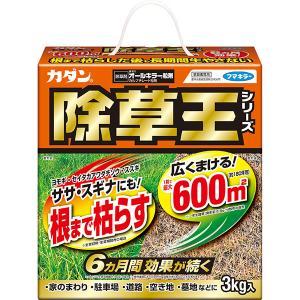 【フマキラー】【除草剤】カダン除草王オールキラー粒剤3kg×6箱(ケース販売)|e-hanas