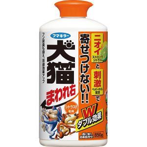 フマキラー 犬猫忌避剤 犬猫まわれ右粒剤 850g|e-hanas