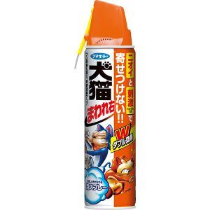 フマキラー 犬猫忌避剤 犬猫まわれ右スプレー 350ml|e-hanas