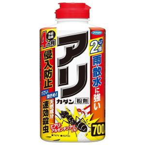 殺虫剤 アリ 駆除 アリカダン粉剤 700g フマキラー アウトレット e-hanas