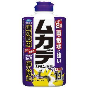 フマキラー 殺虫剤 雨・散水に強い ムカデカダン粉剤 1.1kg|e-hanas