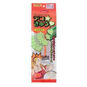 ガーデン用品 キュウリ ハート デコきゅう 星...の関連商品9