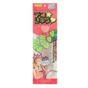 ガーデン用品 キュウリ ハート デコきゅう ハート型 アウトレット|e-hanas