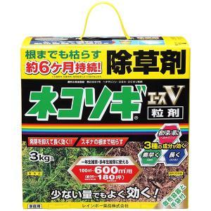 レインボー薬品 除草剤 ネコソギエースV粒剤 3kg×6箱(ケース販売)ネコソギエースTX粒剤の後継品です 送料無料(沖縄県除く) e-hanas