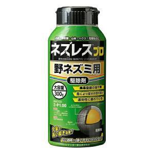 レインボー薬品 ねずみ駆除剤 ネズレスプロ(野ネズミ用) 300g|e-hanas