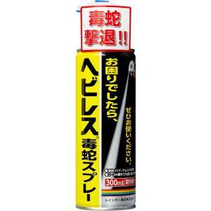 レインボー薬品 忌避剤 ヘビレス毒蛇スプレー 300ml|e-hanas