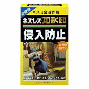 レインボー薬品 ネズレスプロ置くだけ 10g×8包|e-hanas