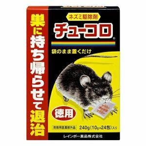 レインボー薬品 チューコロ徳用 240g(10g×24包)|e-hanas