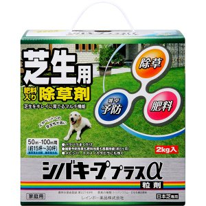 【除草剤】シバキーププラスα粒剤 2kg 便利な計量カップと手袋付き|e-hanas