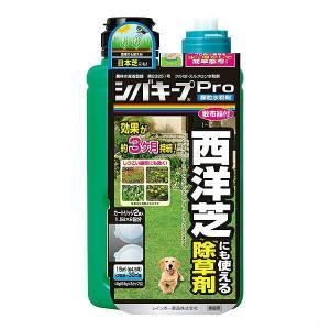 除草剤 レインボー薬品 シバキープPro顆粒水和剤(散布器付き)|e-hanas