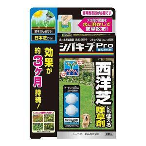 除草剤 レインボー薬品 シバキープPro顆粒水和剤(散布器はついていません)|e-hanas