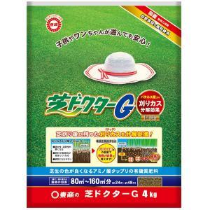 【東商】【肥料】芝ドクターG 4kg e-hanas