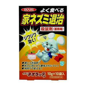 イカリ消毒 イカリネオラッテP 分包タイプ(10g×10袋) e-hanas