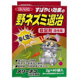 イカリ消毒 メリーネコりん化亜鉛 80g(2g×40)|e-hanas