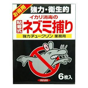 イカリ消毒 強力チュークリン 6枚入|e-hanas