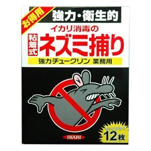イカリ消毒 強力チュークリン 12枚入|e-hanas