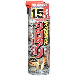 殺虫 害虫 白蟻 ムシクリン シロアリ木部用エアゾール 480ml イカリ消毒