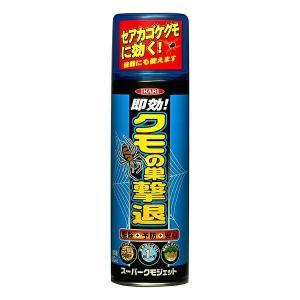 イカリ消毒 スーパークモジェット 480mlの関連商品10
