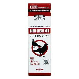 イカリ消毒 バードクリンネオ 200g e-hanas