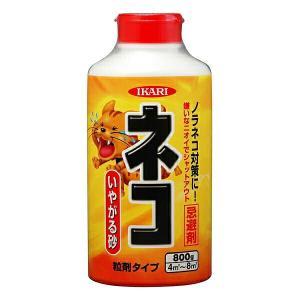 イカリ消毒 ネコ忌避剤 ネコ専用いやがる砂 粒剤タイプ 800g|e-hanas