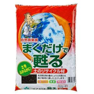 自然応用科学 まくだけで甦る 土のリサイクル材 5L e-hanas