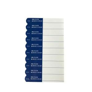 ユポラベル 青色 小(90×10mm) 100シート(10枚) メール便4点まで対応|e-hanas