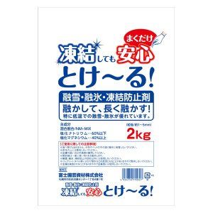 融雪剤 塩 とける とけ〜る! 2kg e-hanas