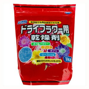 豊田化工株式会社 シリカゲル ドライフラワー用乾燥剤 1kg|e-hanas